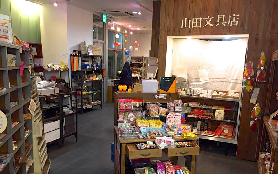 【東京・三鷹】文房具好きにはたまらない!懐かしいのに新しい「山田文具店」に行ってきました