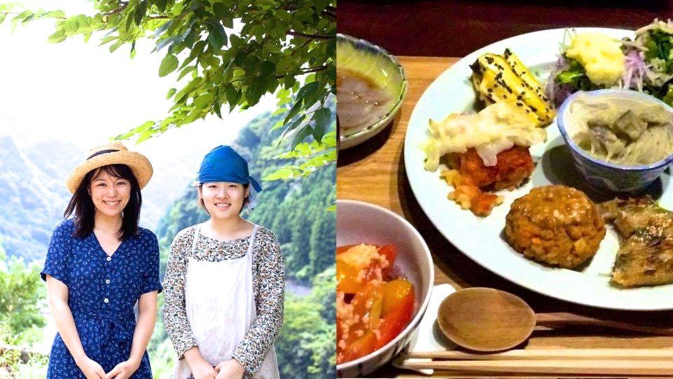 【徳島】古民家宿「空音遊」で大自然とおいしい菜食ごはんに癒される!