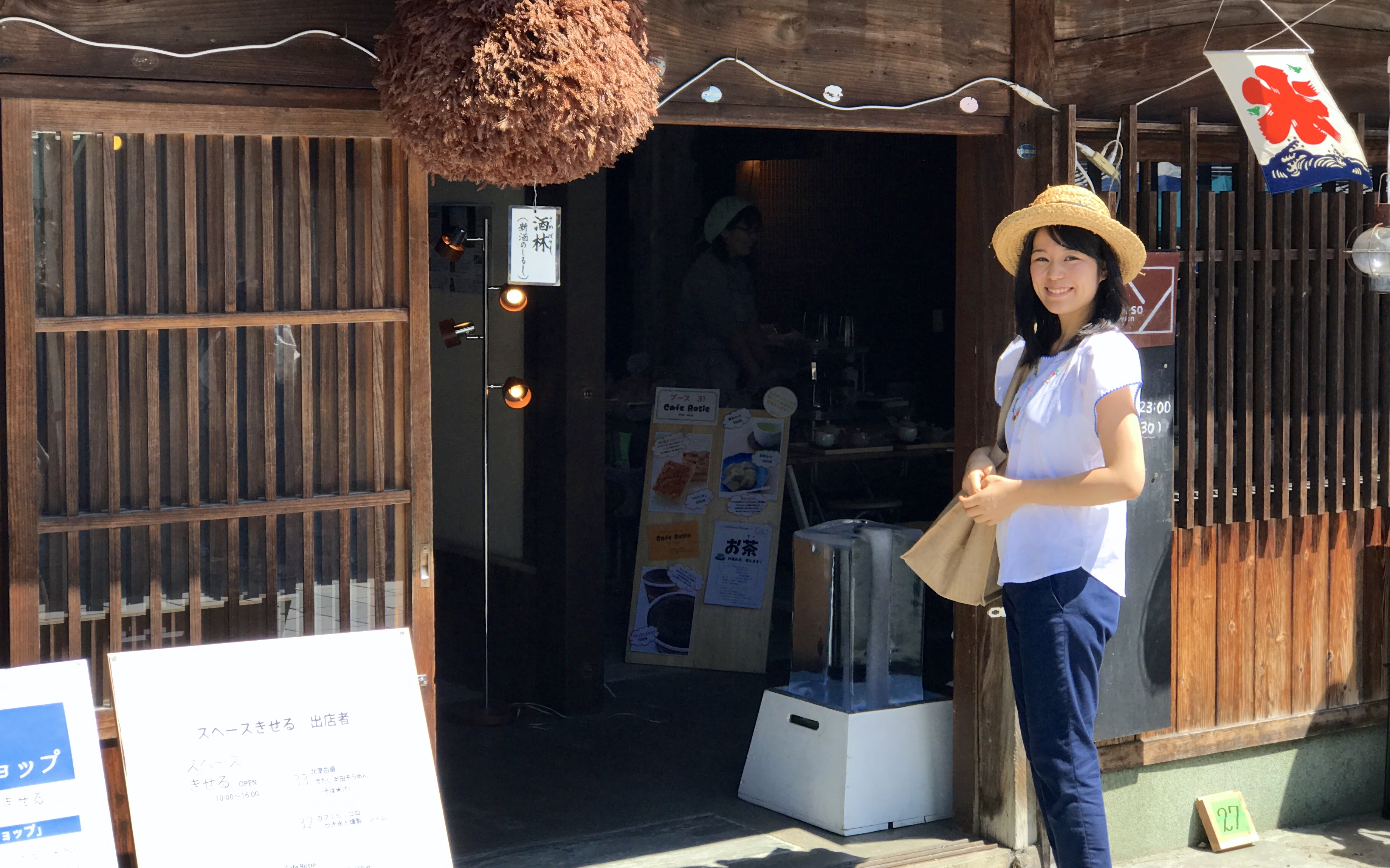 【徳島】四国の手作り品が集まる「うだつマルシェ」で宝探しをしたら、カフェココクロスでベジランチ!