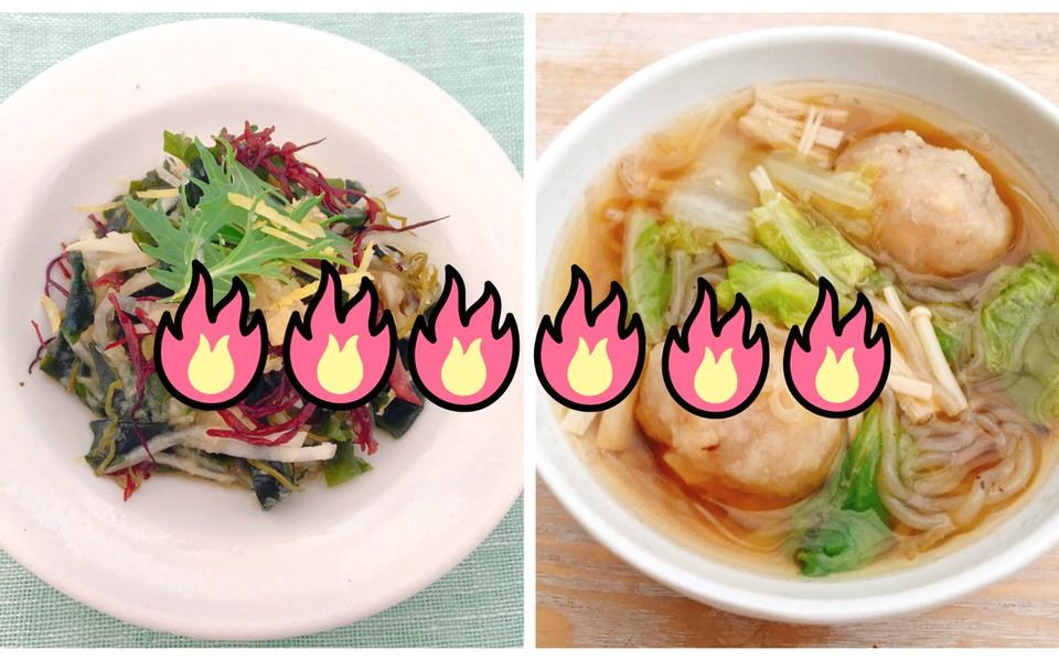 【レシピ提供】ダイエット強化レシピ、4品を考案しました!(ヴィーガン、マクロビ)