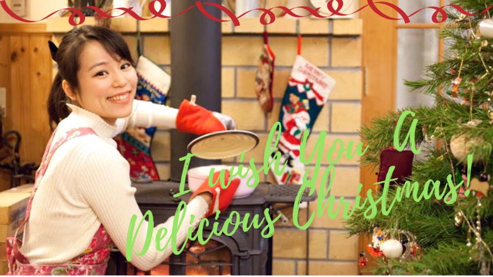【レシピ提供】ヴィーガン・インナービューティー仕様のクリスマスレシピを考案しました!2018ver.