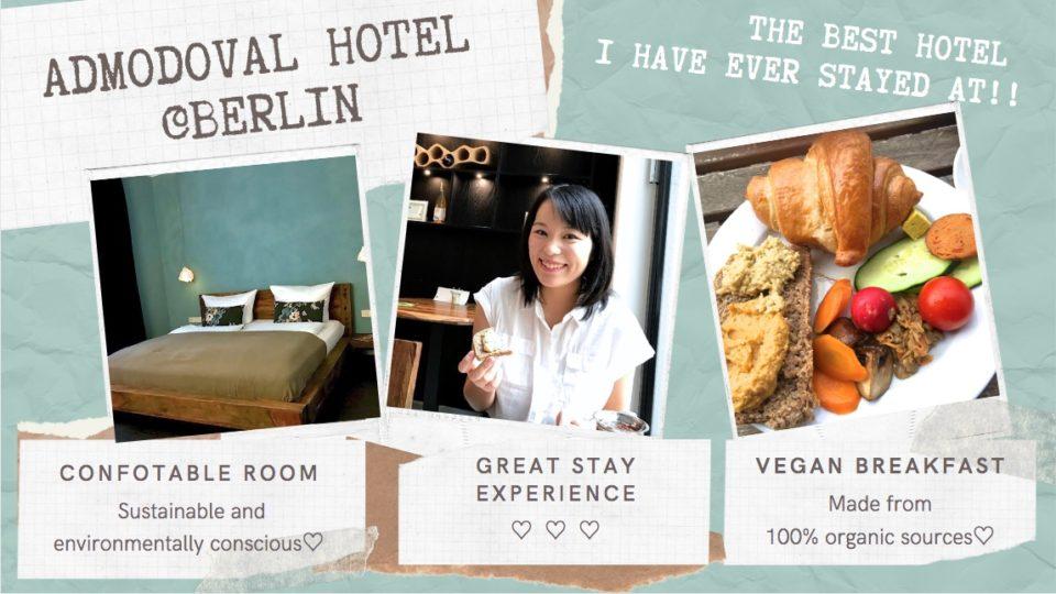 【ドイツ・ベルリン】ヴィーガン対応のサスティナブル・ホテル、Almodóvar Hotelが超良かったので絶対泊まってほしい!
