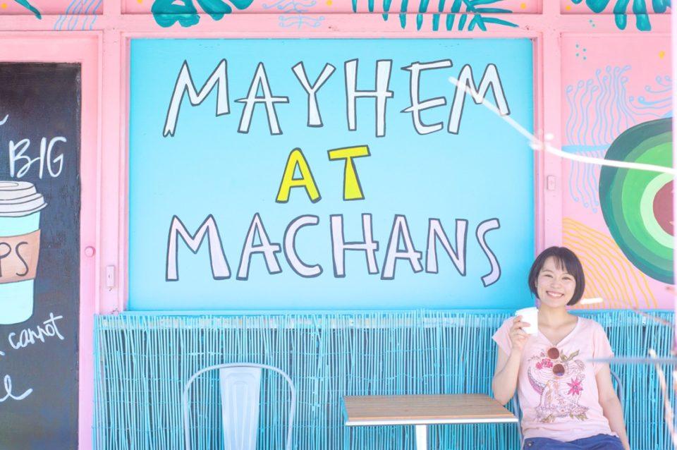 【オーストラリア・ケアンズ】海沿いのカフェ Mayhem at Machansが可愛すぎて、ときめきが止まらない…!
