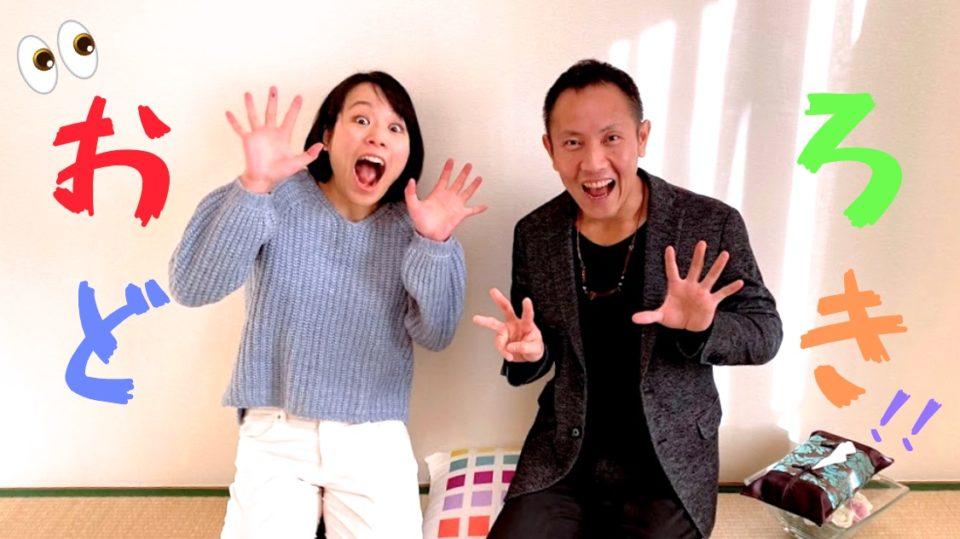 【驚きの事実】奇跡のゲストハウス「空音遊」オーナー・のりさんに教わった、自分の才能の見つけ方!