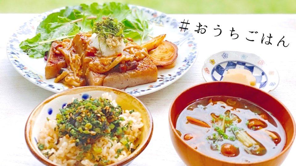ある日の和食ランチ。こんにゃくステーキのきのこあんかけ、ほか。(ヴィーガン)