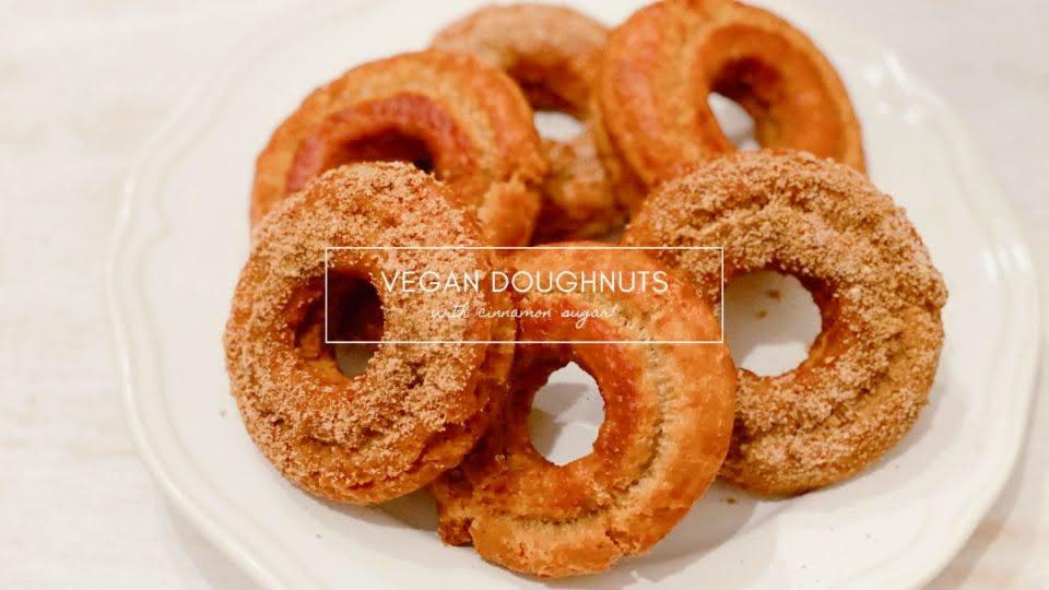 雨の日には、無性に揚げたてドーナツが食べたくなる。おすすめのヴィーガンおやつレシピ本