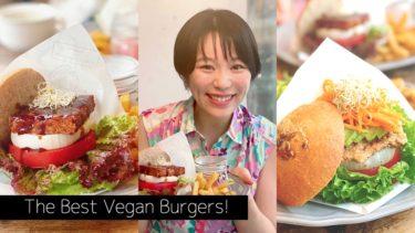 【東京・外苑前】ヴィーガンバーガーが美味しいORGANIC TABLE BY LAPAZが11/15で営業終了しちゃうので、ぜひ行ってほしい!